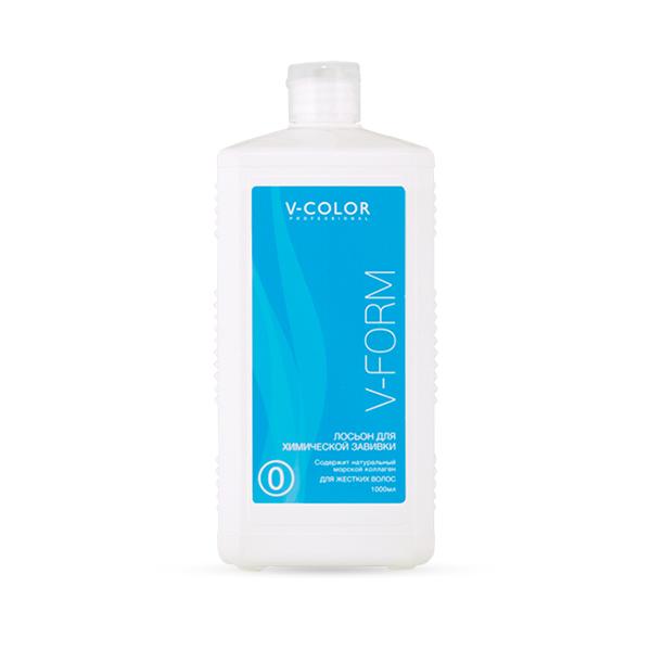 V-COLOR V-FORM Лосьон 0 для химической завивки