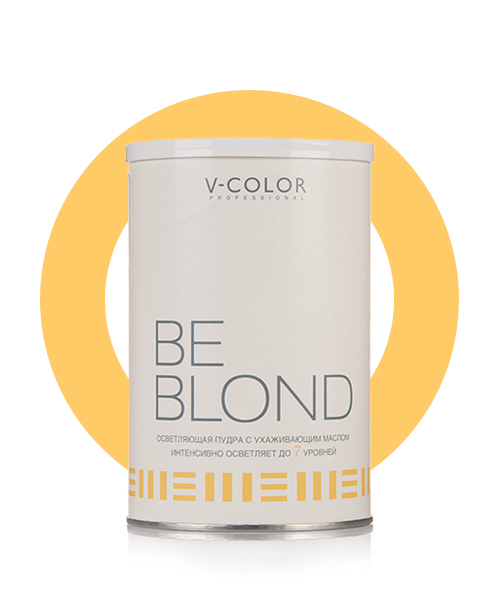 Осветляющая пудра V-COLOR BE BLOND (белая) 500гр.